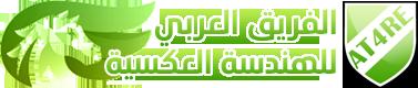 [صورة مرفقة: logo.png]