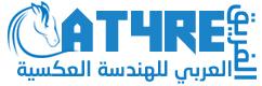 الفريق العربي للهندسة العكسية